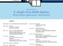 pozivnica Virovitica_skolski knjiznicari